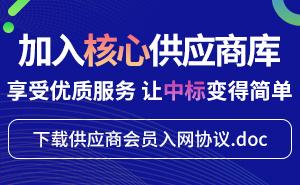 中国国电集团招标网_永煤集团股份有限公司